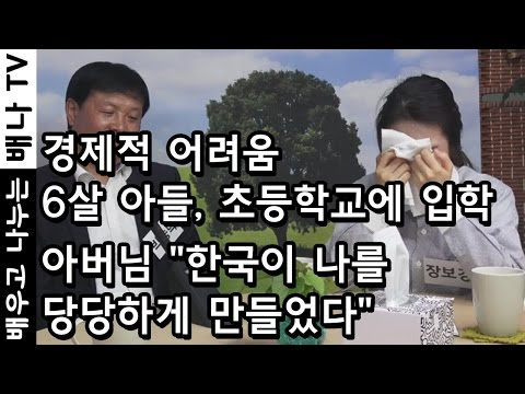 (ENG/CHN SUB)[탈탈탈] 33회 2부 - North Korean defectors, Settlement Story, Interview, security instructor