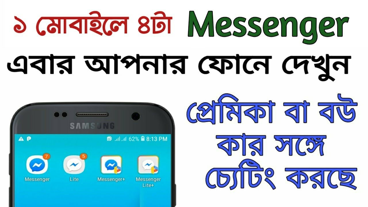 Messenger hide tricks bangla How to Hack a Messenger Account