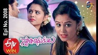 Swathi Chinukulu | 6th February 2020 | Full Episode No 2008 | ETV Telugu