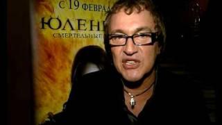 """""""Юленька"""". Отзывы о фильме"""