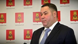 Более 19 млн рублей будет направлено на оказание высокотехнологичной медпомощи жителям Верхневолжья