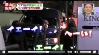 川谷絵音氏、ライブ終了後、取材陣に「川谷さんカメラの前ではしゃべら...
