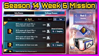 PUBG MOBILE SEASON 14 WEEK 6 MISSION | GET FREE 200 RP POINT | TYSON NOOB GAMER|