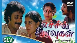 Echchil Iravugal Tamil Super hit movie