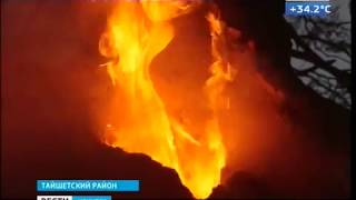 Огонь стирает деревни с карты Иркутской области