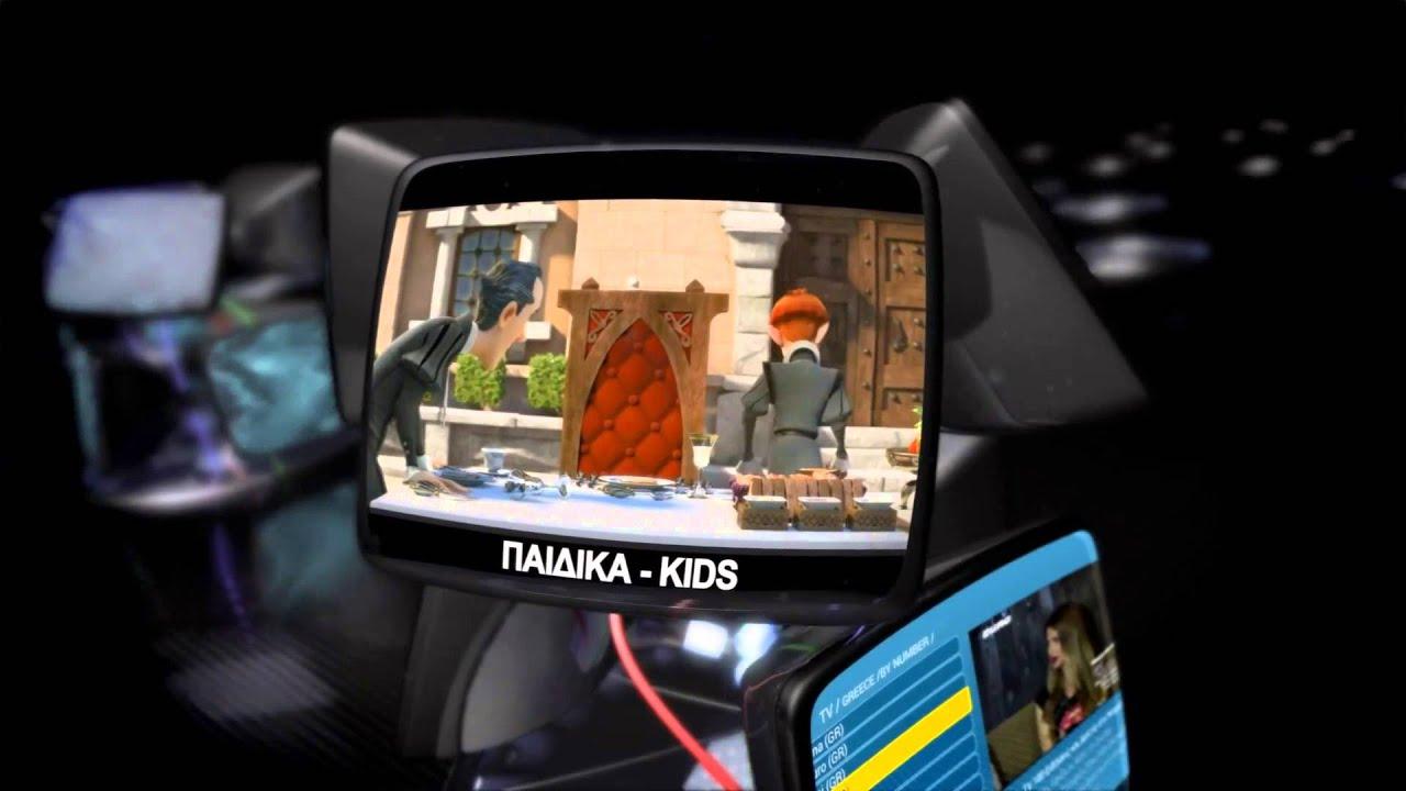 GreekPlanet tv