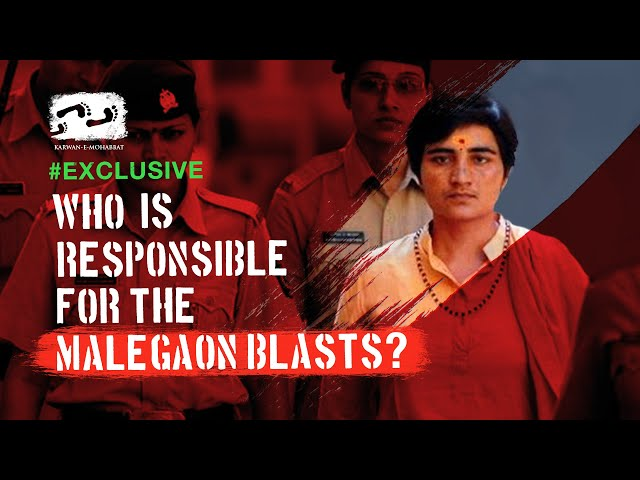 Who is responsible for the Malegaon blasts? | KarwaneMohabbat EXCLUSIVE