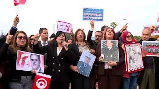 وقفة احتجاجية لأنصار الحزبِ الدستوري الحر أمام مقر البرلمان في تونس