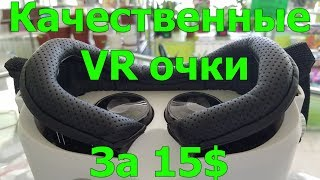 boboVR Z4 mini отличные VR очки типа Cardboard