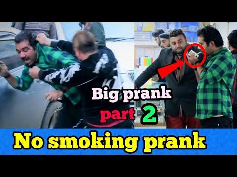 Big Prank Throwing Strangers Cigarette    Part 2    Velle Loog Khan Ali