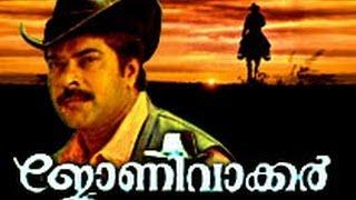 Johnnie Walker Mammootty Reshma Malayalam Full Movie