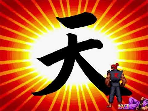 Street Fighter 2 Turbo (SNES) Boss Rush as Boss Akuma