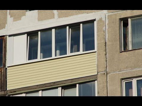 Максимус остекление лоджий видео. - двери балконные - катало.