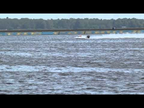 Formula 1 (F1H2O) Grand Prix Ukraine (1)
