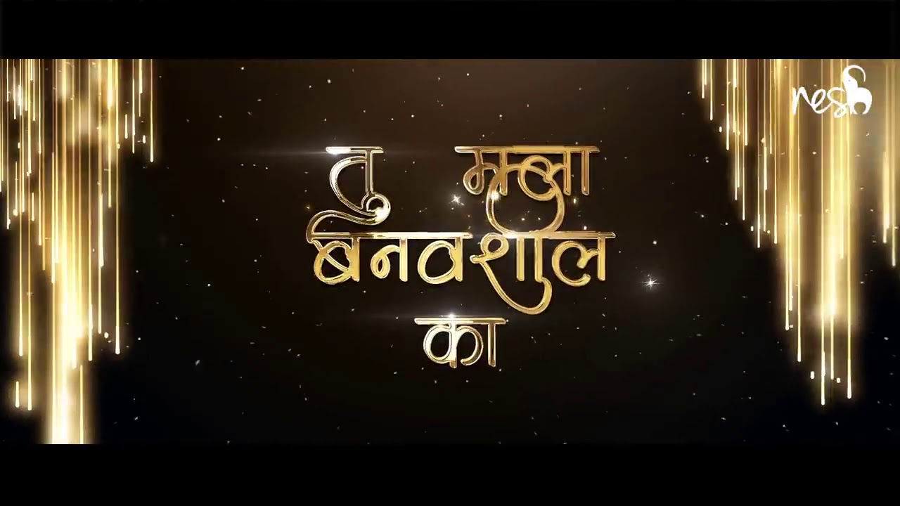 Dev Malhari - Preet Bandre Mp3 Song Download - PagalWorld