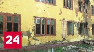 Из очевидцев в спасатели: из горящего расселенного дома в Щелкове вытащили трех человек - Россия 24