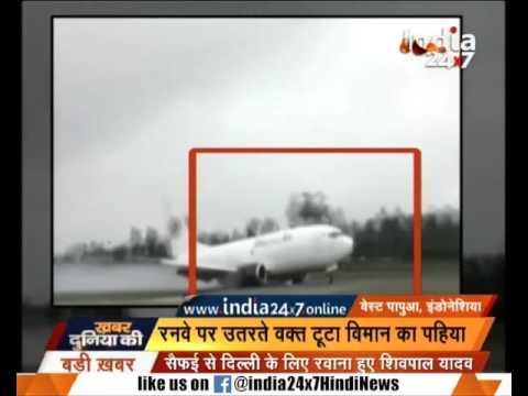 Cargo plane slipped in runway during landing in Indonesia