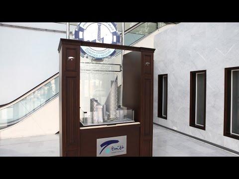 Doing business in Saudi Arabia: Jeddah Chamber of Commerce