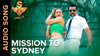 Download Hindi Video Songs - 🎼Mission To Sydney | Full Audio Song | S3 - Yamudu 3 | Telugu Movie 2016🎼