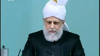 (Bulgarian) Friday Sermon 7th January 2011 - Islam Ahmadiyya