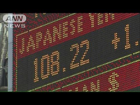 NY外国為替市場 1ドル=108円台に 6年ぶり14/09/18