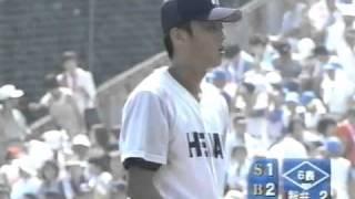 川口知哉 清水昭秀 中谷仁 木戸俊雄 高校野球 甲子園.