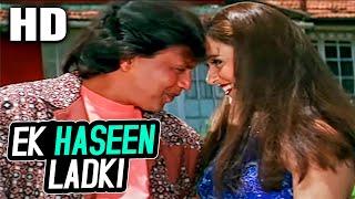 Ek Haseen Ladki Mujhpe Marti Hai | Udit Narayan | Agniputra 2000 Songs | Mithun Chakraborty