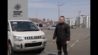 Mitsubishi Delica D5 - Семейный автомобиль или внедорожник?