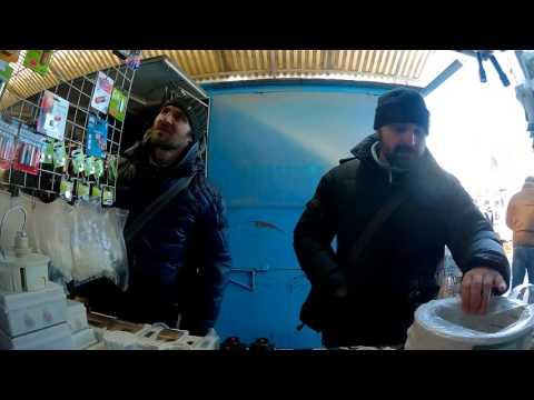 знакомства в кременчуге и украине