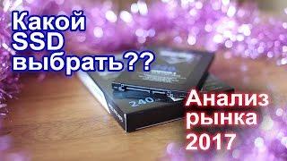 видео SSD на AliExpress - выбираем лучшую модель SSD диска