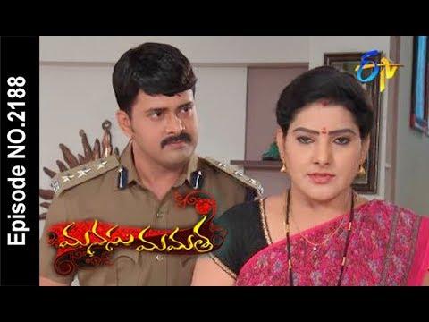 Manasu Mamata | 25th January 2018 |Full Episode No 2188| ETV Telugu