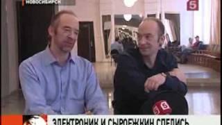 В Новосибирске появился «Гараж Сыроежкина»