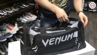 Видеообзор сумки VENUM -TRAINER LITE- Sport Bag (DUFFLE)(Сумка VENUM - очень вместительная, позволяет разместить все необходимое для тренировки, удобные дополнительн..., 2014-07-07T15:17:11.000Z)