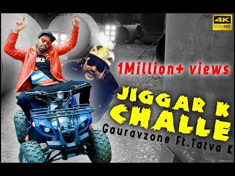 JIGAR KE CHALLE (OFFICIAL SONG) | GAURAVZONE