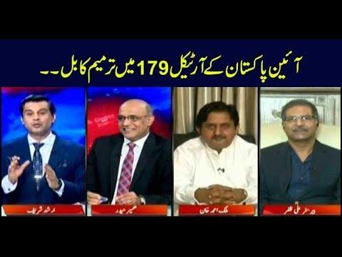 Power Play | Arshad Sharif | ARYNews | 17 September 2019