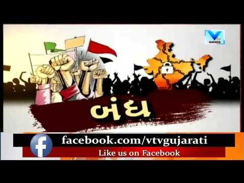 Bharat Bandh: Jai Bhim Sena stages protests in Ahmedabad; road traffic affected | Vtv News