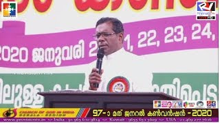 97th Church of God in India Region General Convention - 2020 | 20-1-2020 | DAY-1