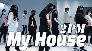"""2PM """"My House(우리집)"""" Class Video 수업영상"""