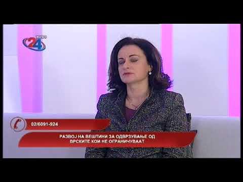 Македонија денес - Развој на вештини за одврзување од врските кои не ограничуваат