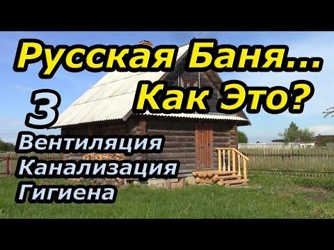 video-russkih-v-bane-novie-porno-roliki-minet-do-spermi