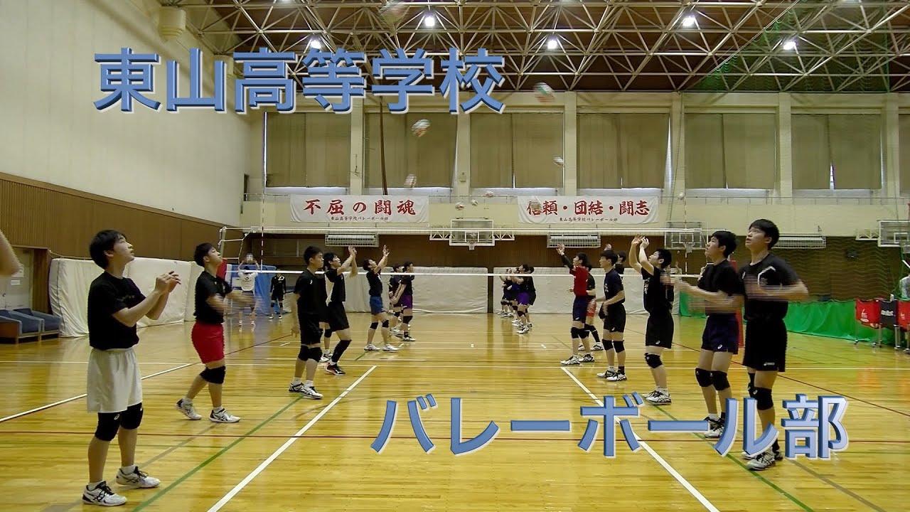 『東山中学校・東山高等学校 YouTubeチャンネルにて練習風景公開中です』