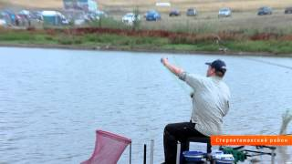 U news. Фестиваль рыбной ловли Перекат РБ-2015.