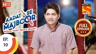 Aadat Se Majboor - आदत से मजबूर  - Ep 10 - Full Episode - 16th October, 2017