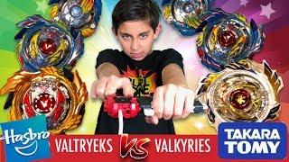 Beyblade Battle! Hasbro Valtryek vs Takara Tomy Valkyrie challenge !  Best Beyblades & Giveaway !