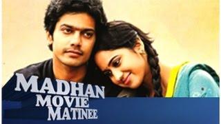 Madhan Movie Matinee (Amara Kaviyam Movie Team) (07/09/2014) - Part 1