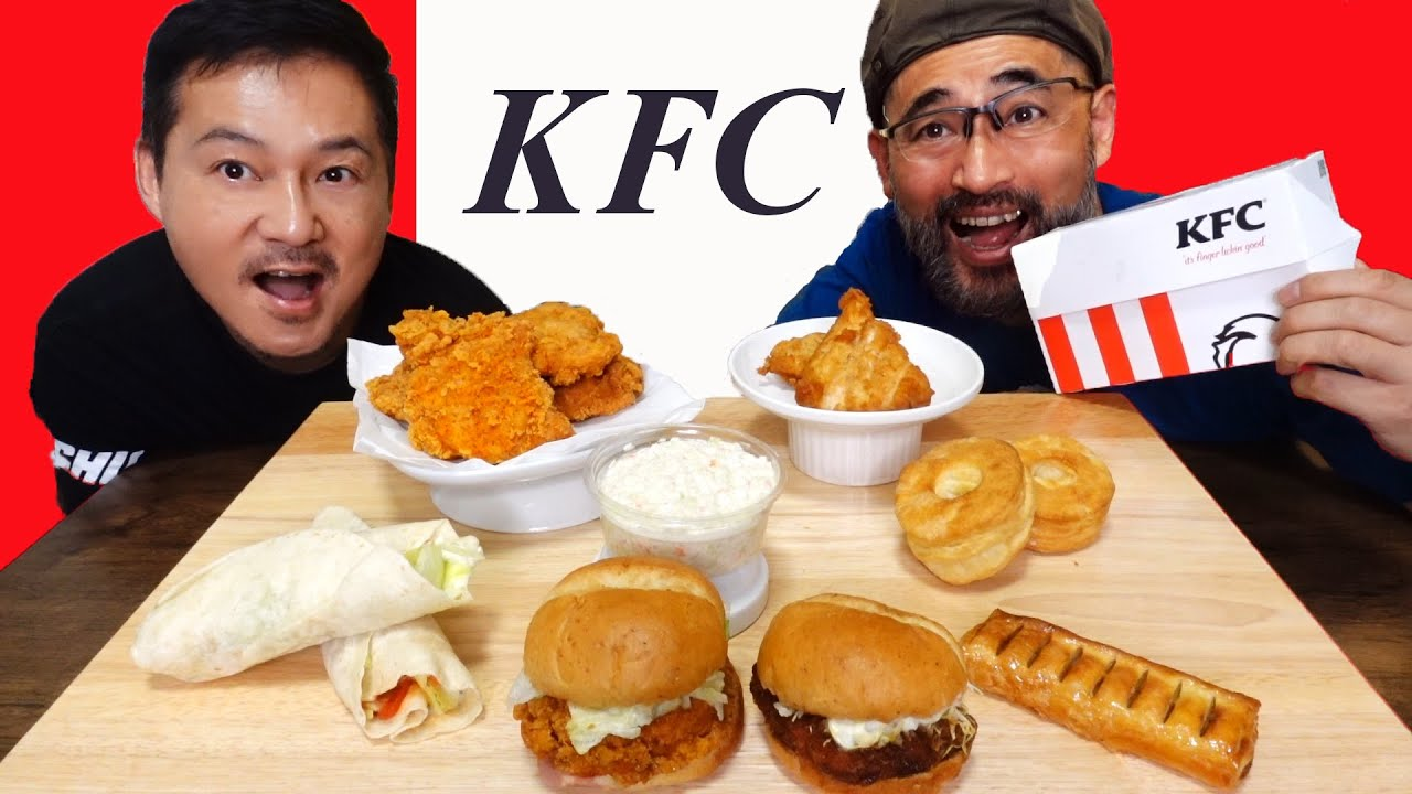 Trying KFC in Japan | Unique Japan Only Items