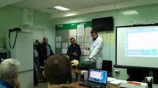Петров А.Р. Обучение оказание первой помощи