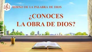 Canción cristiana | ¿Conoces la obra de Dios?