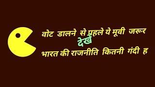 Inquilaab HD & Eng Subs   Hindi Full Movie   Amitabh Bachchan   Sridevi   Best HD