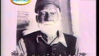 Zikr e Habib 1961 Urdu Speech by Hadhrat Mirza Bashir Ahmad(ra), Islam Ahmadiyyat